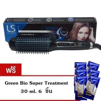 LESASHA LS SilkShine brush LS1079 แถม Green Bio Super Treatment 30 ml. 6 ชิ้น