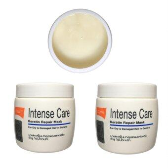 ขอเสนอ LOLANE INTENSE CARE KERATIN REPAIR MASK 200g.x2