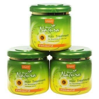 โปรโมชั่นพิเศษ Lolane Natura Hair Treatmentครีมหมักผม โลแลน เนทูร่า บำรุงผมทำสีให้สดสวย ขนาด500 g. (3ชิ้น) #สำหรับผมทำสี