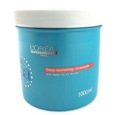 Loreal Professionnel Hair Spa Deep Nourishing Creambath ลอรีอัล โปรเฟสชั่นแนล แฮร์สปา ดีพ นูริชชิ่ง ครีมบาธ