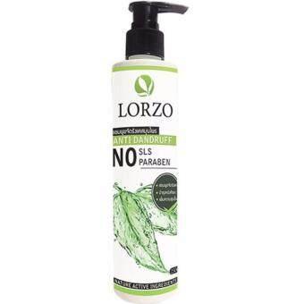 ลอร์โซ่ (Lorzo) แชมพูแก้ผมร่วง ขจัดรังแคจากสมุนไพรธรรมชาติ 250 ml