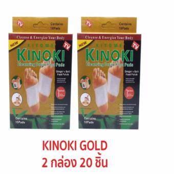 LOTTE แผ่นแปะเท้าสมุนไพรเกรดพรีเมี่ยมขจัดสารพิษดีท็อคร่างกายอย่างปลอดภัย KINOKI GOLD DETOX FOOT PATCH PURE NATURAL ( 2 กล่อง 20 แผ่น )