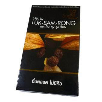 Luk Sam Rong L-FIN By ลูกสำรอง แอล-ฟิน อาหารเสริมลดน้ำหนัก สูตรดื้อยา 10 แคปซูล (1 กล่อง)