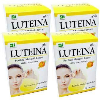 Luteina Marigold Extract ลูทีน่า สารสกัดจากดอกดาวเรือง 60 Cap. X 4Box