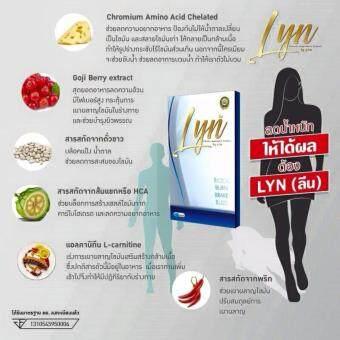 ผลิตภัณฑ์เสริมอาหารเสริมเพื่อควบคุมน้ำหนัก