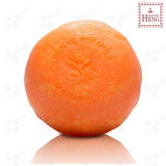Madame Heng สบู่ส้มมาดามเฮง สูตรต้นตำรับวิตามินซี (Orange NaturalSoap Original Formula Vitamin C of Madame Heng) ขนาด 120 กรัม จำนวน4 ก้อน - 3