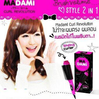 ประเทศไทย Madami Curl Revolution มาดามิ ม้วนลอน ผมตรง 2in1 ในเครื่องเดียวกัน แปรงหวีเพิ่มวอลลุ่ม จัดทรงสวย ผมเรียบลื่น เงางาม ไม่ฝืด ไม่เสีย จัดทรงง่ายอยู่นานทั้งวัน ผมไม่พันกัน เป็นแกนความร้อนไม่มีเสียง ใช้งานง่ายปลอดภัย 1 กล่อง 1 ชิ้น 4 ชิ้น