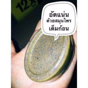 Magic Cocoon Facial Soap & Thai Herbal Centella asistical SoapBy Khun Muay - 3