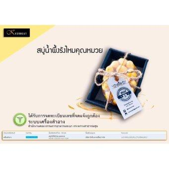 Magic Cocoon Facial Soap & Thai Herbal Centella asistical SoapBy Khun Muay - 5