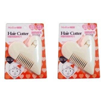 Mailian Hair Cutter หวีหมี หวีหมออ้อย หวีโกน สีขาว ( 2 อัน )
