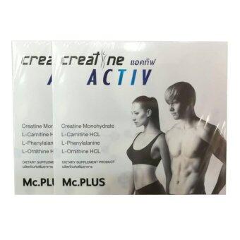 อาหารเสริม Mc. IN ADDITION Creatine Activ ช่วยผิวพรรณกระชับเต่งตึง something like 20 เม็ด (2 Packed)