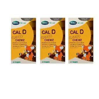 ต้องการขายด่วน อาหารเสริม Calcium M Choco Chewz บรรจุ 3 Packed