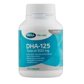 อยากขาย ผลิตภัณฑ์เสริมอาหาร Huge We Proper care DHA-125 Rondalla Oil ขนาด 100 เม็ด