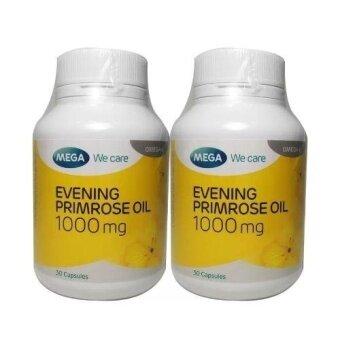 Mega We Care Evening Primrose Oil 1000 mg.รักษาปวดประจำเดือน วัยทอง100เม็ด(2กระปุก)