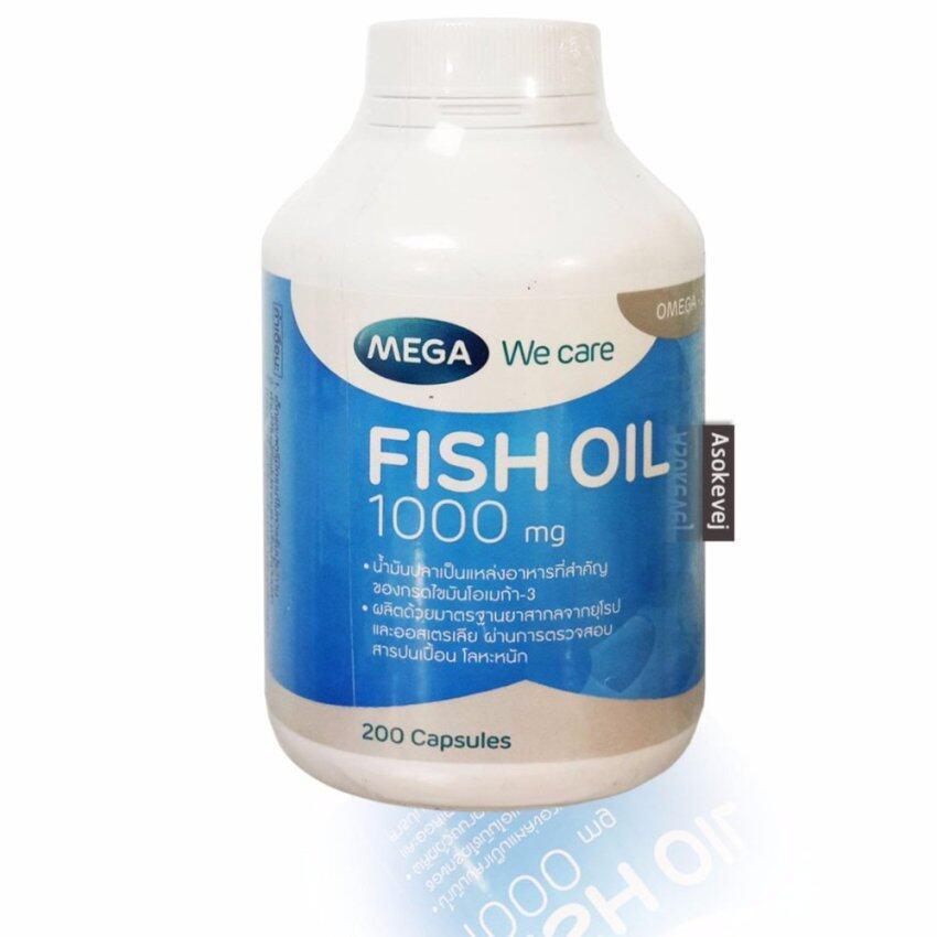 แนะนำ Mega We Care Fish Oil 1000mg 200เม็ด (1ขวด) check ราคา