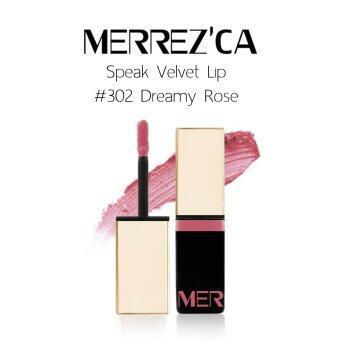 Merrez'Ca Speak Velvet Lip #302 Dreamy Rose ลิปครีม เมอร์เรซกาMerrezca
