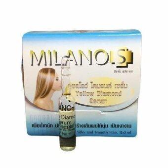 ประกาศขาย Milanoมิลาโน่ พลัส เอส เยลโลว์ ไดมอนด์ เซรั่ม12X3มล. 1กล่อง
