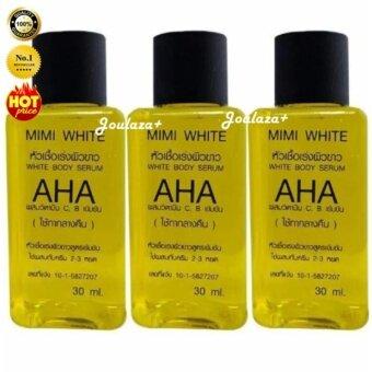 MIMI WHITE AHA หัวเชื้อเอเอชเอเหลือง เร่งผิวขาว แลปวาย LAB-Y 30ml. (3ขวด)