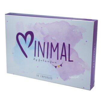 Minimal By Falonfon มินิมอล อาหารเสริมลดน้ำหนัก ขนาด 10 แคปซูล จำนวน 1 กล่อง