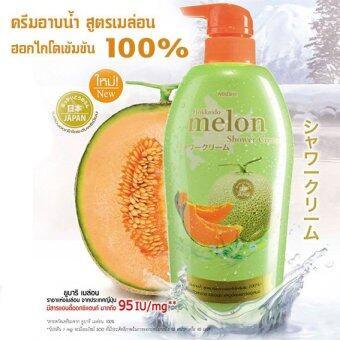 รีวิวพันทิป Mistine ครีมอาบน้ำ มิสทิน สูตรฉอกไกโด เมล่อน Mistine Hokkaido Melon Shower Cream