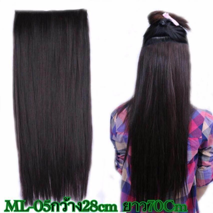 วิกแฮร์พีชสีน้ำตาลธรรมชาติ (รหัสสินค้าML-05-#4)  cala wigs เส้นไหมทนความร้อนสูงจากเกาหลีอย่างดี100%