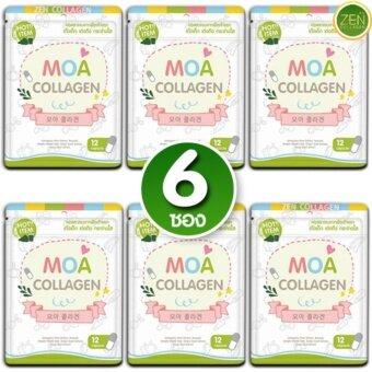 MOA Collagen โมเอะ คอลลาเจน คอลลาเจนสูตรพิเศษ สกัดจากธรรมชาติ เร่งผิวขาวใส ไวท์ออร่า เซ็ต 6ซอง (12 แคปซูล / ซอง)
