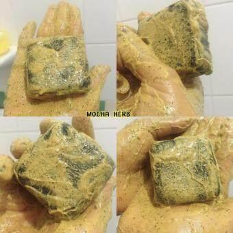 Mocha Herb - 4
