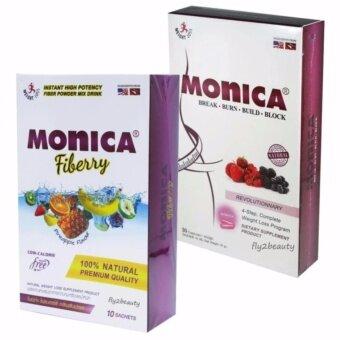 Monica โมนิก้า อาหารเสริมลดน้ำหนัก เร่งการเผาผลาญ (30 แคปซูล) 1กล่อง + Monica Fiberry Detox โมนิกา ไฟเบอร์รี่ ดีท๊อกซ์อาหารเสริมล้างสารพิษในร่างกาย ลำใส้สะอาด รูปร่างดี ผิวพรรณสดใส (10ซอง) 1 กล่อง