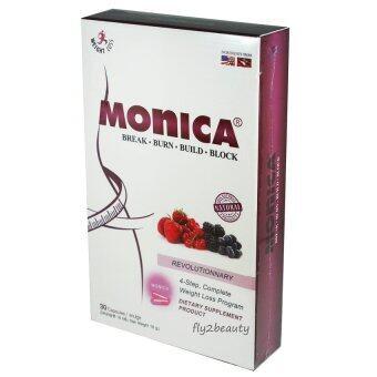 Monica โมนิก้า อาหารเสริมลดน้ำหนัก เร่งการเผาผลาญ ผอมเร็วคูณ 4 ระเบิดไขมันกระจาย น็อคไขมันตั้งแต่ยกแรก ขนาด 30 แคปซูล (1 กล่อง)