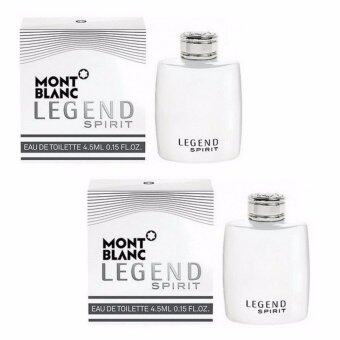 MONT BLANC LEGEND SPIRIT EDT (4.5 ml. x 2 กล่อง)