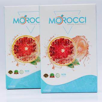 Morocci อาหารเสริมลดน้ำหนัก โมร๊อคซี่ กล่องฟ้า (10แคปซูล x 2 กล่อง) ทานได้ 20 วัน ลดได้ 5 กิโล