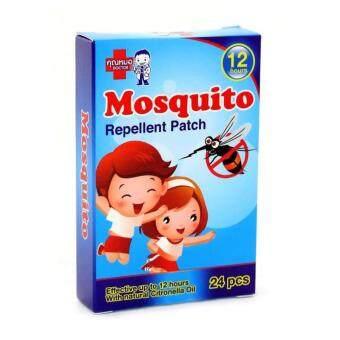 ประกาศขาย Mosquito Repellent Patch แผ่นแปะกันยุง สติ๊กเกอร์กันยุง ตราคุณหมอ24ชิ้น (1กล่อง)