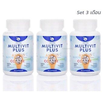สูตรใหม่ !! Multi Vit Plus มัลติวิตพลัส อาหารเสริมเพิ่มน้ำหนัก สูตรใหม่ ไม่ง่วงนอน x 3 กระปุก (45 แคปซูล)