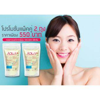 Harga Nanno Collagen AQUA+ 100,000 mg.