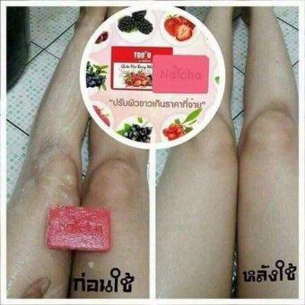 Natcha Beaute' Gluta Mix Berry White Soap สบู่อาบน้ำ ฟอกผิวขาวสกัดจากตระกูลเบอร์รี่ 10 ชนิด ขนาด 70 กรัม (2 ก้อน) - 3