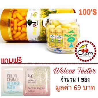 Nature King Royal Jelly นมผึ้งเนเจอร์คิงส์ 1000 mg.(แบ่งขาย 100 เม็ด)