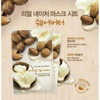 Harga Nature Republic Real Nature Mask Sheet Shea butter