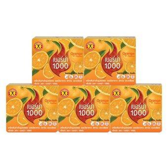 NatureGift Berna 1000 (Orange Flavour) 1 ชุด/5 กล่อง