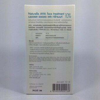 Naturelle 10 %AHA Face Treatment Serum เอเอชเอจากธรรมชาติ 100% 10 มล. ( 2 ขวด ) - 2