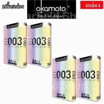 Okamoto 003 ถุงยางอนามัย (10ชิ้น/1กล่อง) size 52 mm.(4กล่อง)