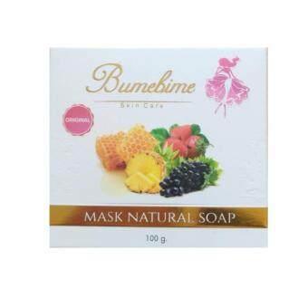 ต้องการขาย Bumebime Mask Natural Soap สบู่บุ๋มบิ๋ม แพคเกจใหม่ 100g. ( 1ก้อน )