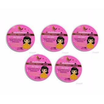 Paradise Firming Perfect Cream ครีมนวดหน้าอก ขยายหน้า\nอกกระชับ อกฟู 50g. (6 กระปุก)
