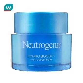 Neutrogena นูโทรจีนา ไฮโดรบูสท์ ไนท์ คอนเซนเทรท 50 กรัม