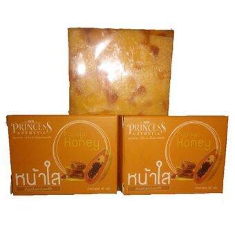 New Princess Cosmetic สบู่หน้าใส Papaya – honey soap ขนาด 60 กรัม