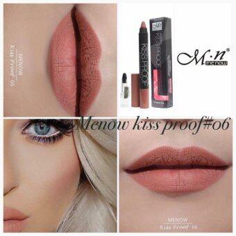 อยากขาย (มีกบเหลา) #No.06 คิสพรูฟ Menow Kissproof Soft lipstick 4.2g. ลิปดินสอสีสวย เนื้อแมทบางเบาติดทนนาน