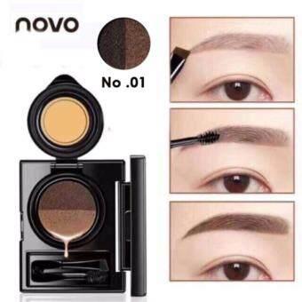 Novo Cushion Eyebrow โนโว เขียนคิ้วคุชั่น คิ้วสวยเป๊ะ ติดทนนาน มาพร้อมแปรงและภู่กันในกล่อง รุ่น 5167 สี 01 น้ำตาลเข้ม (1 ชุด)