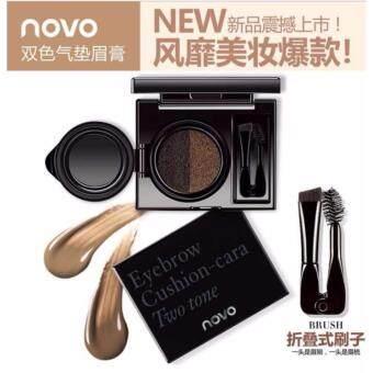 Novo eyebrow cushion two-tone โนโว คุชชั่น เขียนคิว #02สีน้ำตาลเข้ม