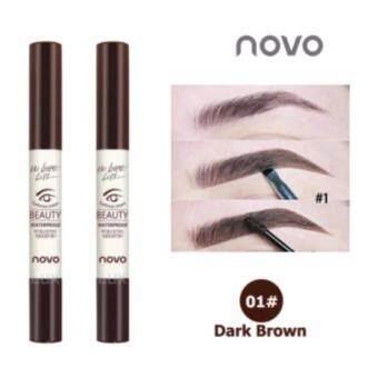 Novo Eyebrow Gel โนโว เจลเขียนคิ้วน้ำสไตล์เกาหลี #01 สีน้ำตาลเข้ม