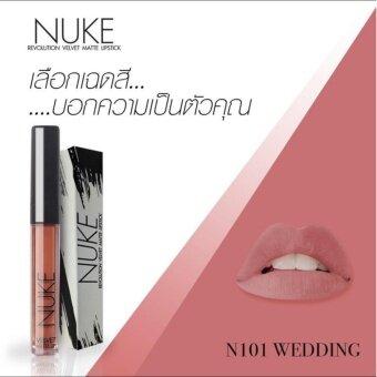 Nuke Lip Matte นุคลิปแมท ลิปกำมะหยี่ ลิปสีสวย สีแน่น ไม่หลุด สีชมพูตุ่น เบอร์ 101 Wedding 3แท่ง