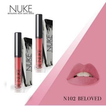 Nuke Lip Matte นุคลิปแมท ลิปกำมะหยี่ ลิปสีสวย สีแน่น ไม่หลุด สีชมพูตุ่น สว่าง เบอร์ 102 Beloved 2แท่ง